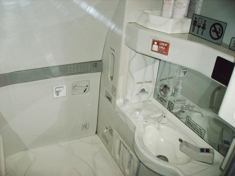 toilet-avion1